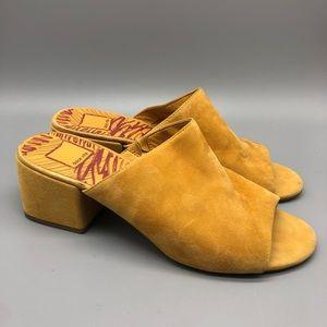 Dolce Vita mustard yellow suede heeled mule slides